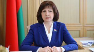 Кочанова:
