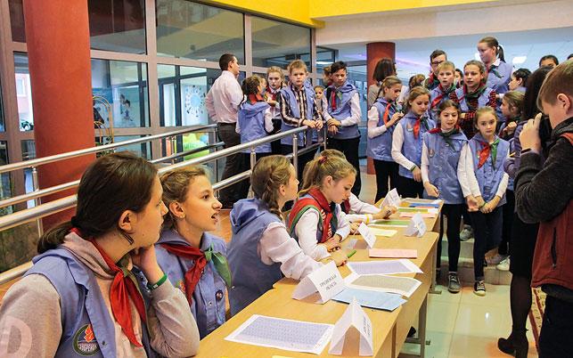 Выборы в детскую палату Центрального Совета БРПО