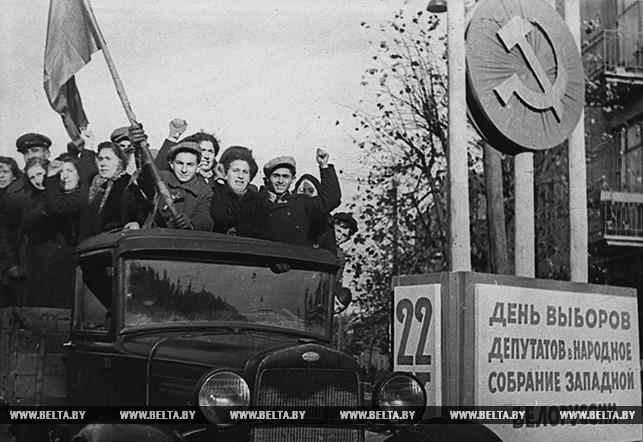 Выборы в Народное собрание Западной Беларуси в Белостоке