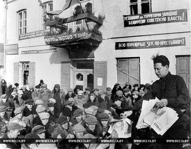 Митинг, посвященный воссоединению Западной Беларуси с БССР