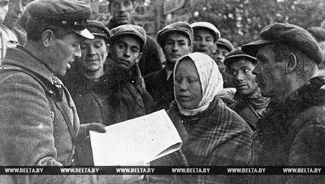 Политпросвещение жителей западных частей Беларуси