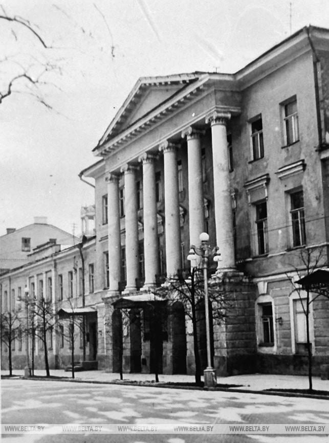 Здание, в котором проходил первый съезд КП(б)Б. 1918 год