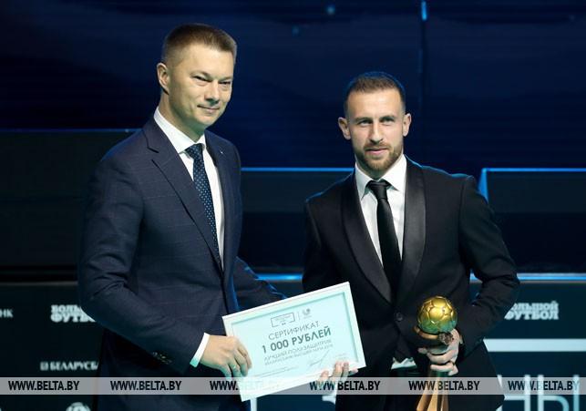 Заместитель Председателя Правления Сергей Мельник (слева)вручает награду Игорю Стасевичу