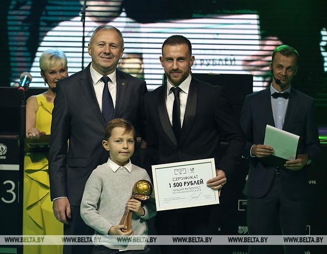 Премьер-министр Беларуси Сергей Румас и лучший футболист Беларуси 2018 года капитан БАТЭ Игорь Стасевич