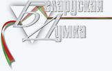 """Журнал   """"Беларуская думка"""""""