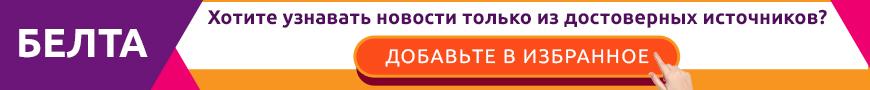 В Академии управления на бюджет подано 208 заявлений при плане приема 100