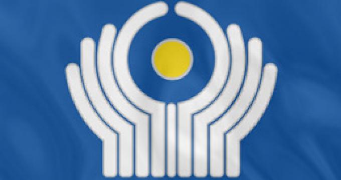 Саммит СНГ в Казахстане