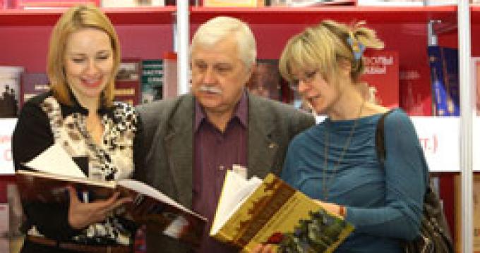 XXIV Минская международная книжная выставка-ярмарка
