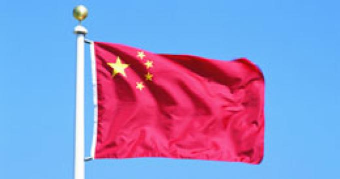 XIX Всекитайский съезд Коммунистической партии Китая
