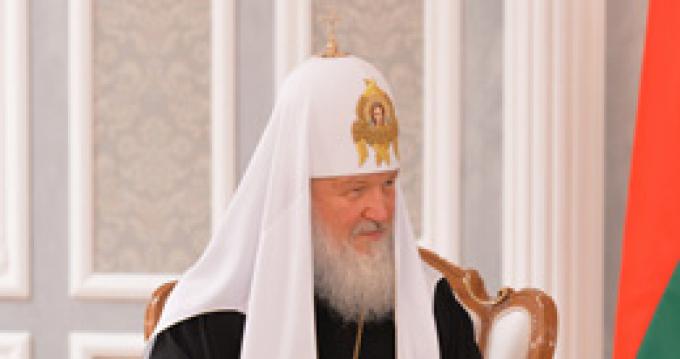 Визит патриарха Кирилла в Беларусь