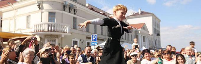 Тбилисоба-2018