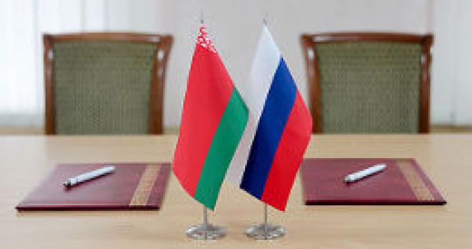 Официальный визит Лукашенко в Россию
