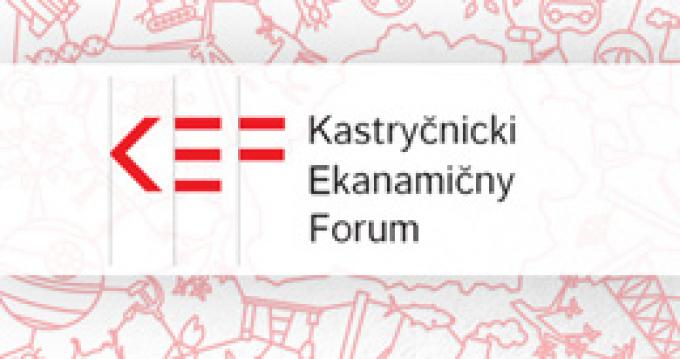 Кастрычнiцкi эканамiчны форум