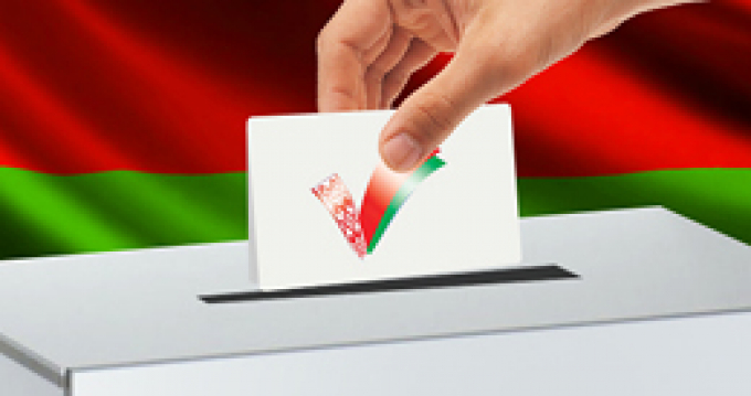 Выборы Президента Беларуси-2015