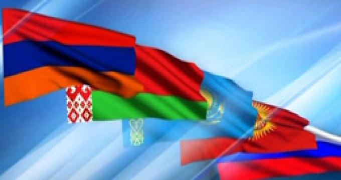 Саммит ЕАЭС в Бурабае