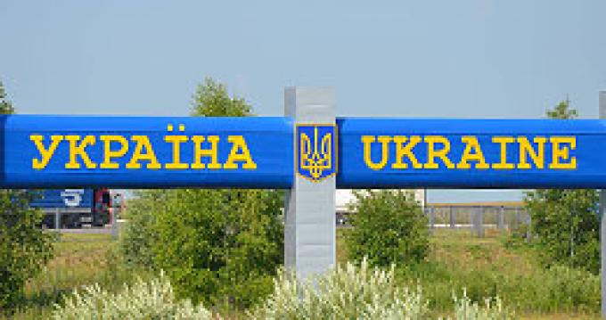 Пошлины на белорусские товары в Украине