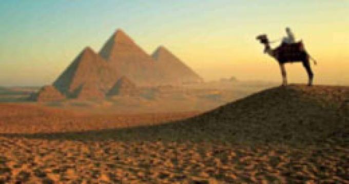 Напряженная обстановка с полетами в Египет
