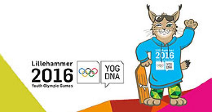 II зимние юношеские Игры в Лиллехаммере