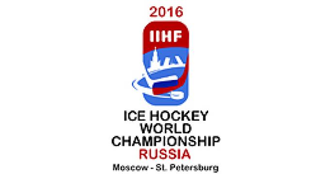 Чемпионат мира по хоккею-2016