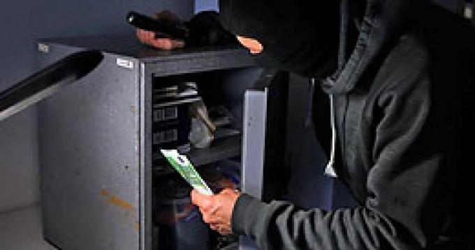 Ограбление БСБ Банка