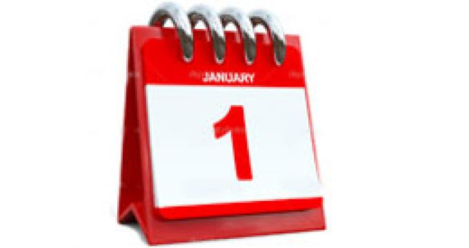 Изменения с 1 января 2016