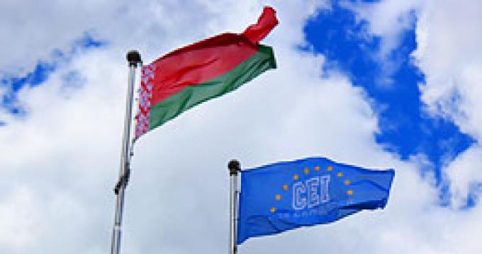 Встреча глав МИД стран ЦЕИ в Минске