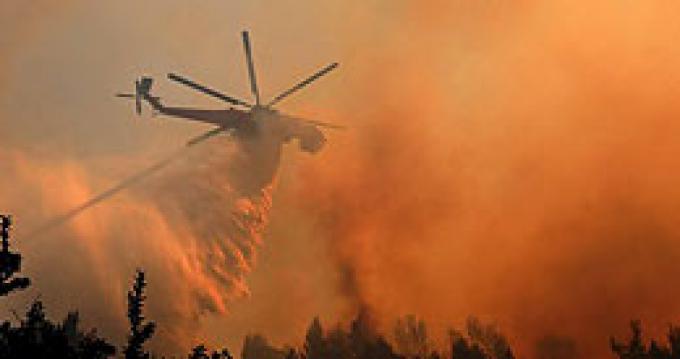 Пожары в чернобыльской зоне