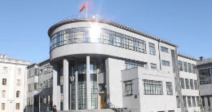 Выборы членов Совета Республики