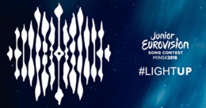 Детское Евровидение-2018
