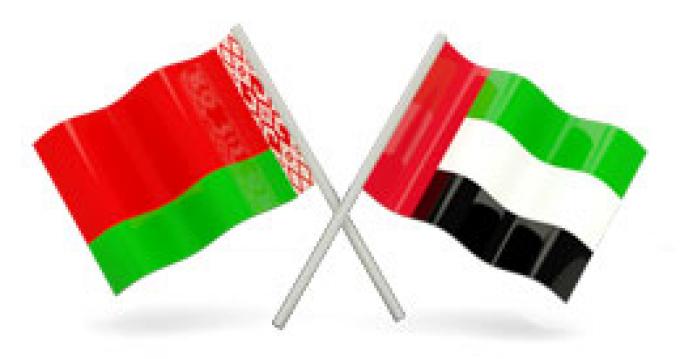 Рабочий визит Лукашенко в ОАЭ