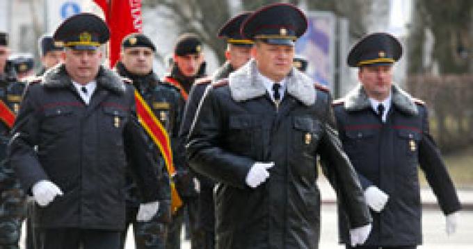 К 100-летию белорусской милиции