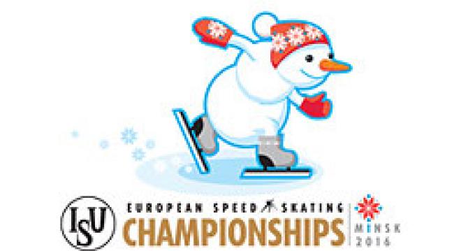 Чемпионат Европы по конькобежному спорту 2016