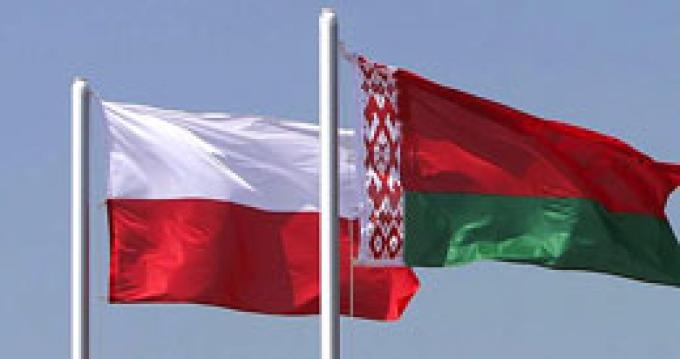 Визит парламентской делегации Польши