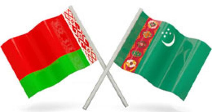 Официальный визит Лукашенко в Туркменистан