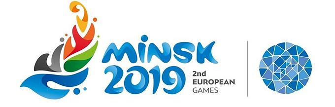 Европейские игры - 2019