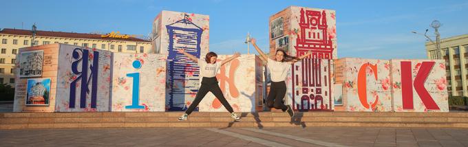 День города Минска - 2019