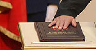 Инаугурация Президента Беларуси