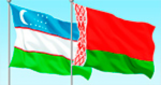 Официальный визит Лукашенко в Узбекистан
