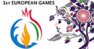 Евроигры-2015 в Баку