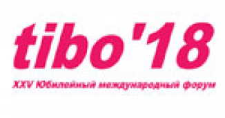 ТИБО-2018