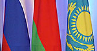 Договор ЕАЭС