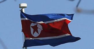 Ядерные испытания КНДР
