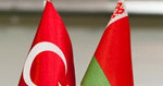 Официальный визит Президента Турции в Беларусь