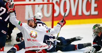 Чемпионат мира по хоккею-2018 в Дании