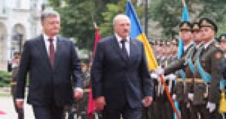 Официальный визит Лукашенко в Украину