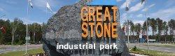 """Индустриальный парк """"Великий камень"""""""