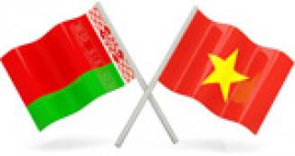 Государственный визит Лукашенко во Вьетнам