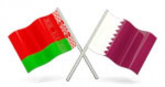 Официальный визит Лукашенко в Катар