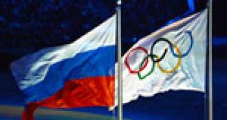 Отстранение сборной России от Олимпийских игр в Пхенчхане