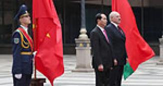 Официальный визит Президента Вьетнама в Беларусь